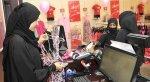 ARABIA_SAUDITA_-_donna_al_lavoro