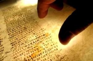 img1024-700_dettaglio2_100_homeeviden_pg-12-bible-pa_238239s